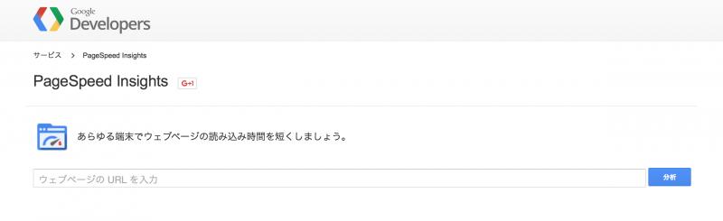 スクリーンショット 2015-11-16 1.12.18