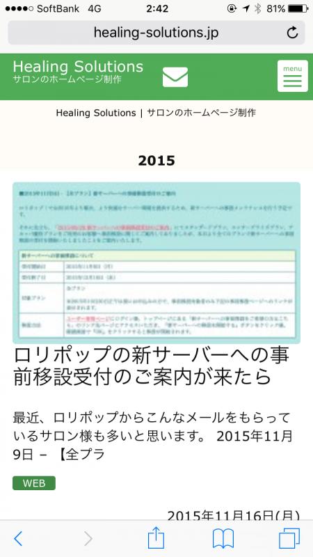 2015-11-16 02.42.18