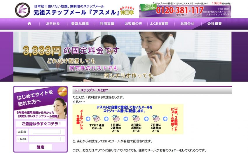 スクリーンショット 2015-11-21 6.50.51