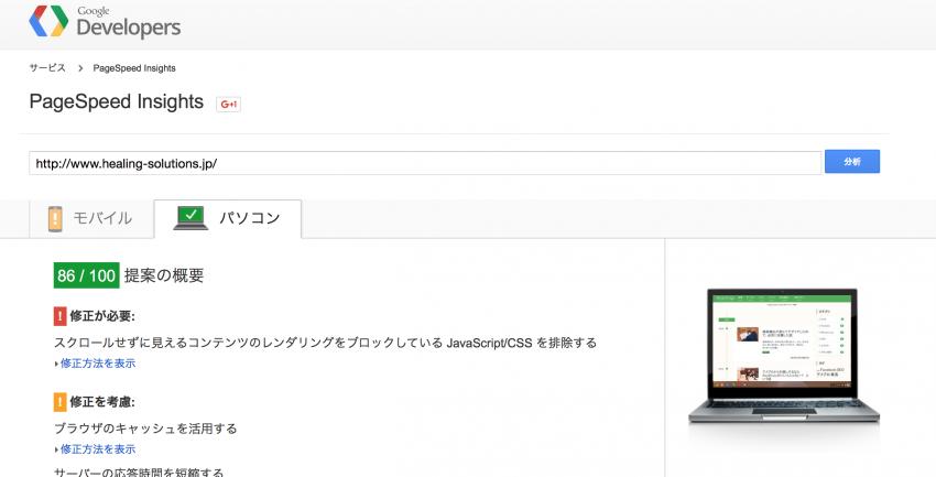 スクリーンショット 2015-11-16 0.54.01