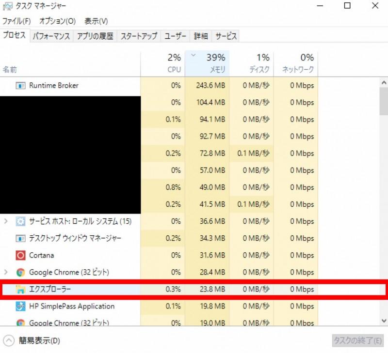 スクリーンショット 2015-12-09 17.44.21