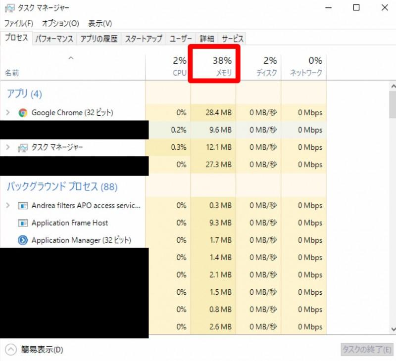 スクリーンショット 2015-12-09 17.43.35