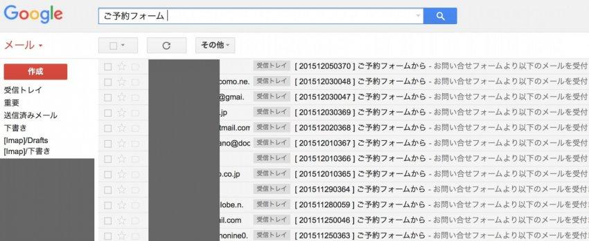 スクリーンショット 2015-12-06 13.17.44