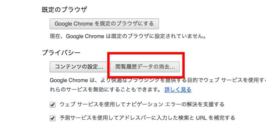 image-ホームページの変更が反映されていない時の対処法 | WordPressを使ったホームページヒーリングソリューションズ