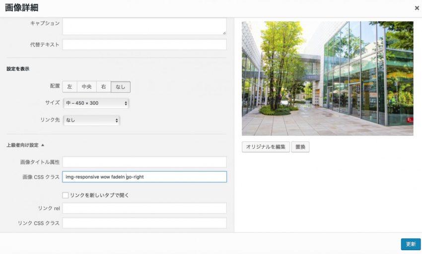 image-マップに矢印を乗せる方法 | WordPressを使ったサロンホームページのヒーリングソリューションズ