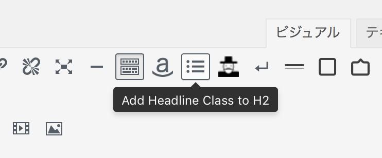 image-WordPressにページ内目次のリンクを貼る   WordPressを使ったホームページヒーリングソリューションズ