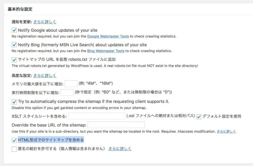 image-インデックスカバレッジで、noindexエラーが出た時のWordPress対応 | WordPressを使ったホームページヒーリングソリューションズ