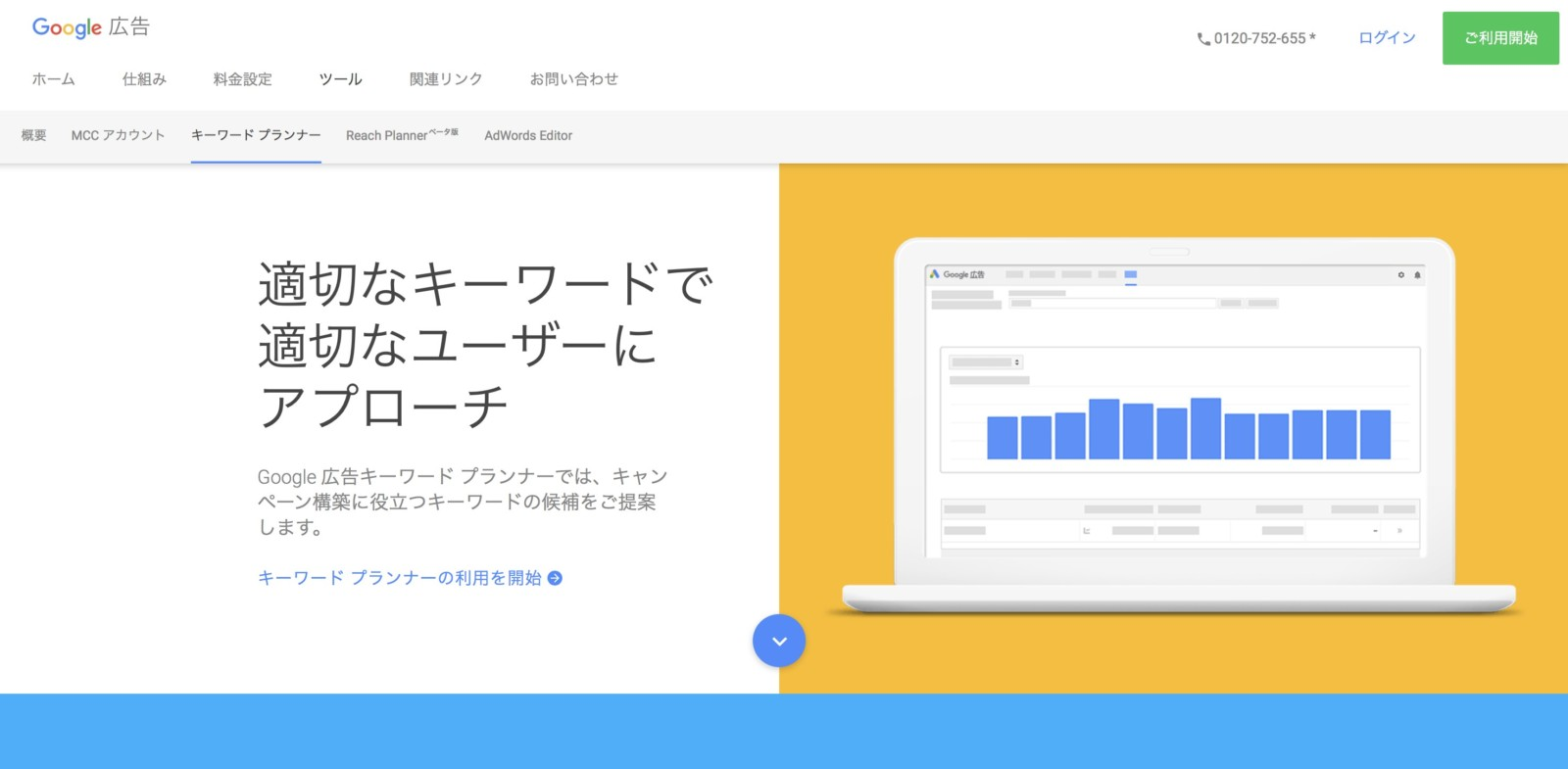 image-サロンホームページを検索上位にするときに、必ず意識する「キーワードの作り方」 | WordPressを使ったホームページヒーリングソリューションズ
